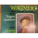 """Wagner """"Overtures And Symphonic Excerpts From Operas"""" LP"""