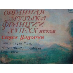 "Sergei Tsatsorin ""French Organ Music"" LP"