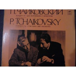 "Piotr Tchaikovsky ""Koncert No 1 For Piano And Orchestra"" LP"