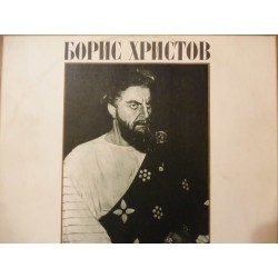 "Boris Christoff ‎""Opera Recital"" LP"