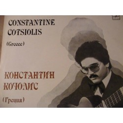 Constantine Cotsiolis (Greece) LP